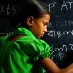 নিরক্ষরতামুক্ত বাংলাদেশ: খুব কি দূরের পথ
